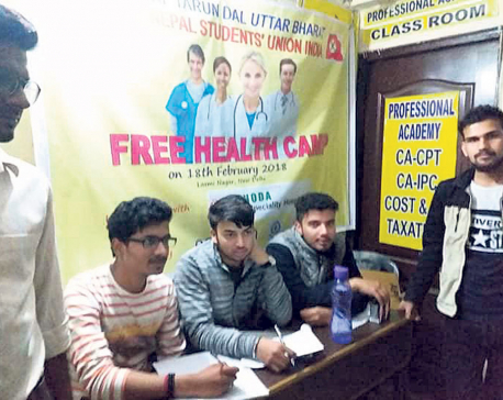 Nepali free health camp in New Delhi