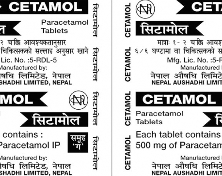 Cetamol to hit Nepali market at a rupee a tablet