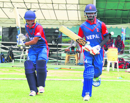 Nepal surrenders to Afghanistan in U-19 cricket world cup qualifiers