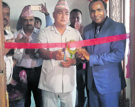 Nepal Life Insurance opens branch office in Jhapa