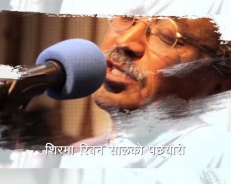 Nepathya releases music video of Sirma Ribbon
