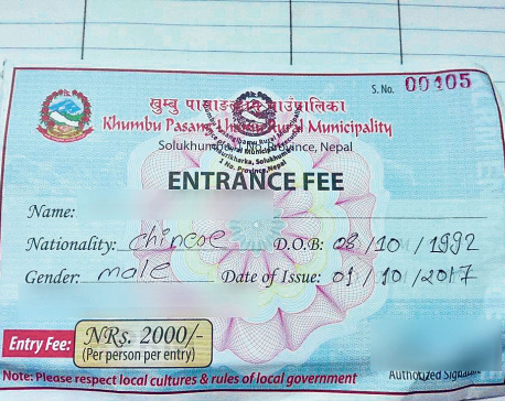 New entrance fee for Everest region comes into effect