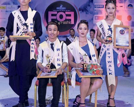 Ale, Shahi New Face of Fashion