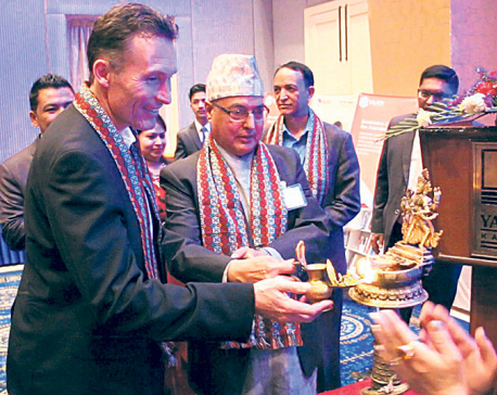 NEW NLICC ENGLISH CENTRE LAUNCHED IN KATHMANDU