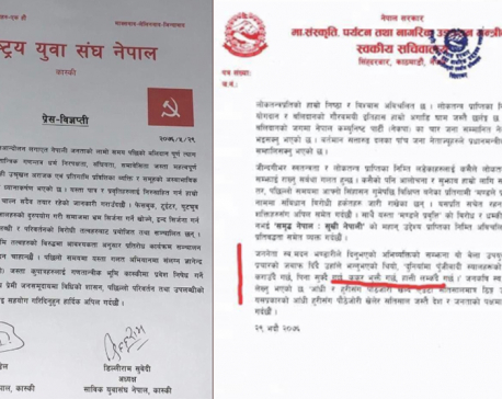 CPN sister wing threatens, bans Gyanendra Shahi from entering Kaski; Let people like Shahi bark, says Minister Bhattarai's secretariat