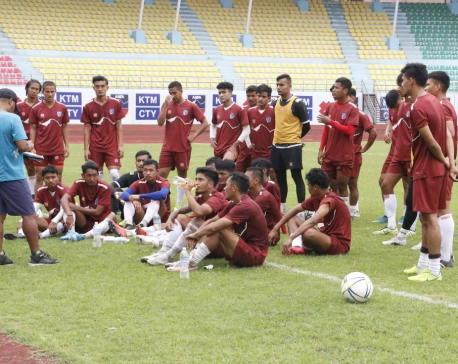 AFC U-23 Asian Cup Qualifier: Nepal loses to Iran