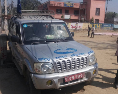 Protestors vandalize vehicle of NHRC in Rajbiraj