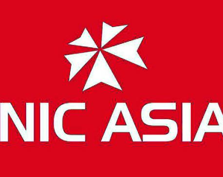 NIC Asia launches 'Samunnati Bachat Khata'