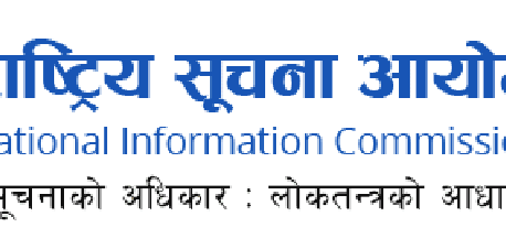 NIC slaps Rs 5,000 fine to Chair Pokharel