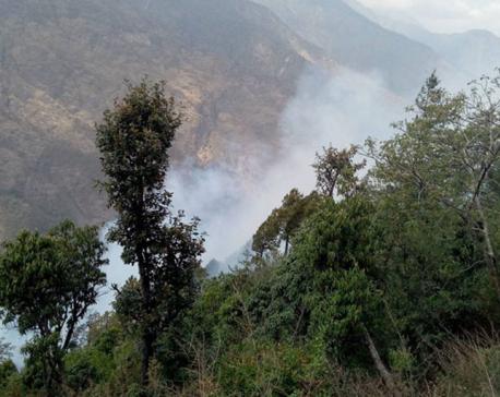 Langtang National Park catches a blaze