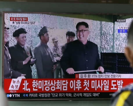 North Korea claims it tested first intercontinental missile