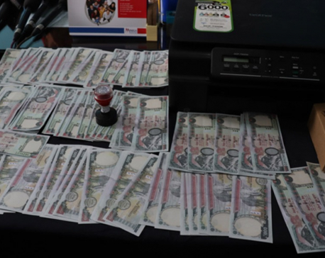 Three persons arrested with note-printing machine from Bouddha