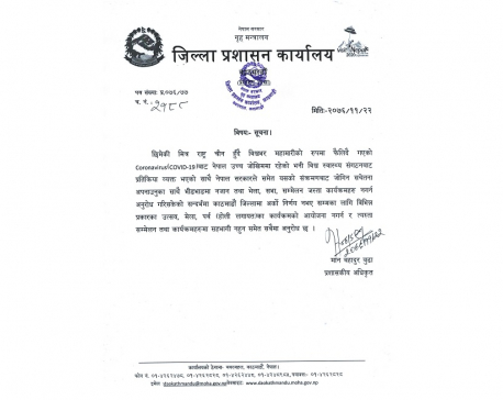 DAO Kathmandu urges one and all to avoid public celebrations including Holi