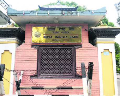 No new notes for Dashain: NRB