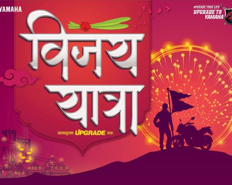 Yamaha announces 'Vijaya Yatra'