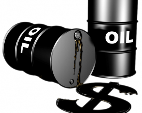 Abnormality of oil