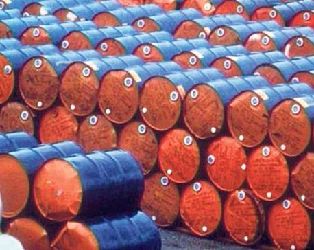 The last barrel of oil