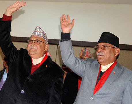 Oli, Dahal review NA poll results, discuss party unification