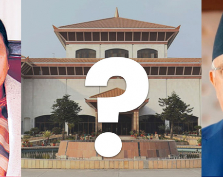 Nepal Constitutional Crisis: What happens after 5 PM today?