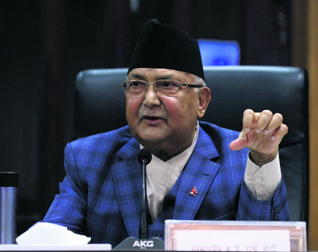 Ruling, opposition party leaders divided over Oli-led government's performance in past two years