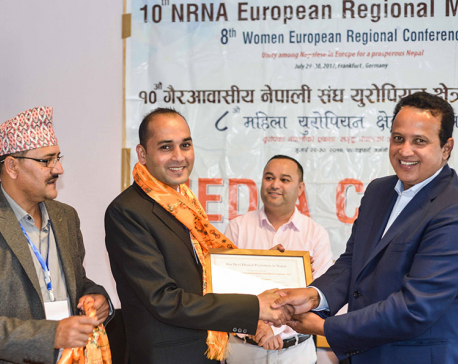Dhungana receives int'l online award