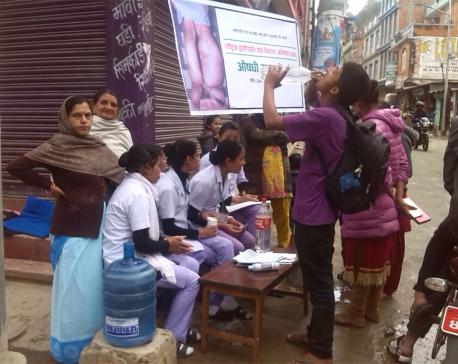 Anti-elephantiasis  campaign Kicks off