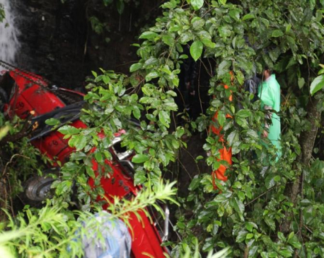 Bodies of missing duo recovered
