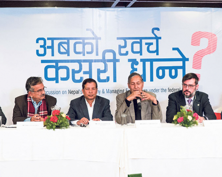 Financing federalism possible through economic reforms: Experts