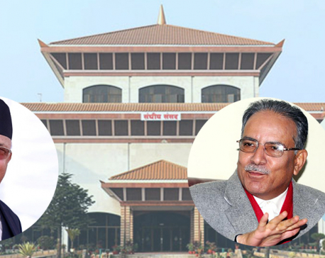 All eyes on House session beginning tomorrow amid heightened dispute in NCP