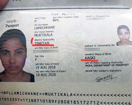 A passport blunder: Resident of Dhading, address Doti, nationality Tibetan