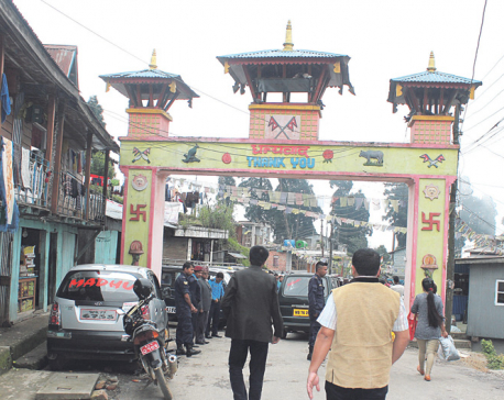 Lack of immigration facilities depriving Ilam of tourists