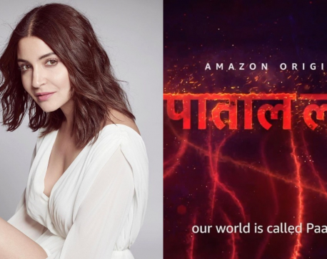 Let's say it's quite possible: Anushka Sharma on Paatal Lok' season two
