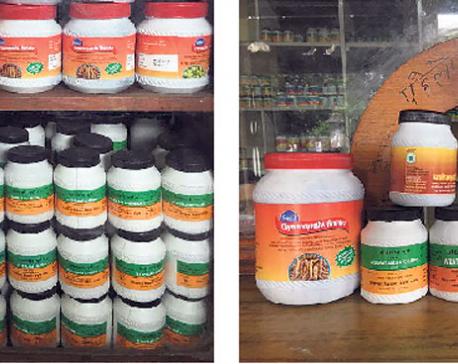 Patanjali eats away at Nepali ayurvedic companies' market share
