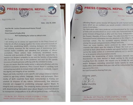 Press Council Nepal draws Press Council of India's attention over baseless propaganda of some Indian media