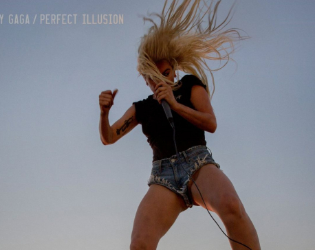 Lady Gaga ends pop music hiatus with release of 'Perfect Illusion'