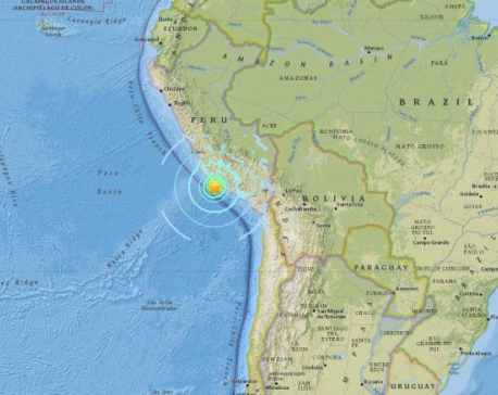 Massive 7.3 magnitude earthquake hits coast of Peru