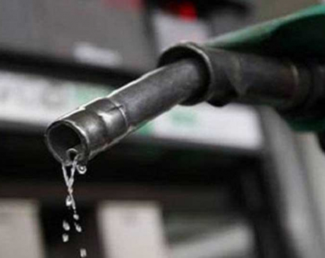 Nepal Oil Corporation slashes price of petroleum products