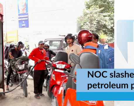 NOC slashes petroleum price (with video)