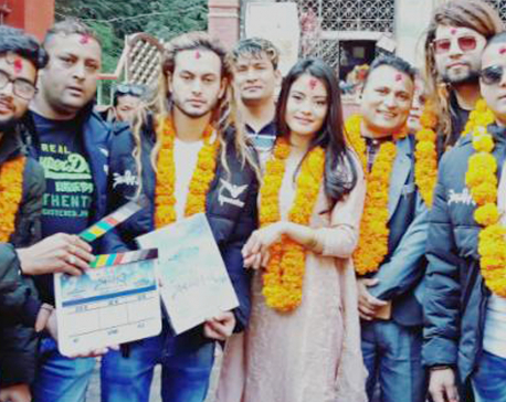 'Prem Geet 2' begins its shoot
