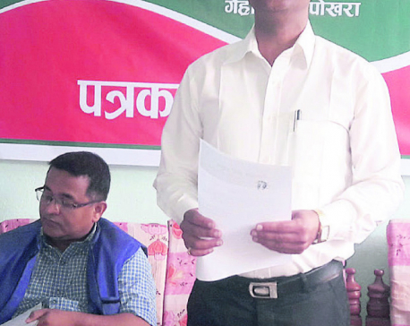 Pokhara gets its first acting and directing school