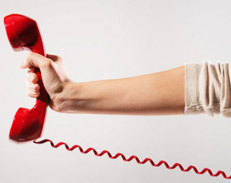 Phone call woes
