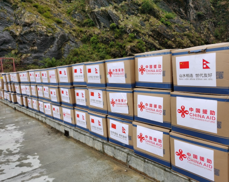 China hands over second batch of medical supplies to Nepali authorities