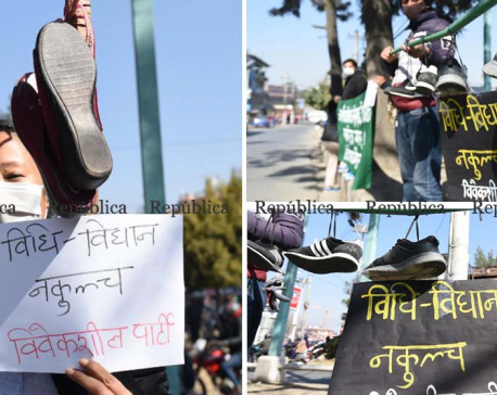 PHOTOS: Bibeksheel Party stages demonstration in capital against HoR dissolution