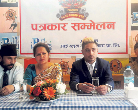 Pokhara food carnival to mark New Year