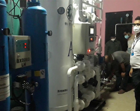Medical oxygen production begins at Arghakhanchi Hospital