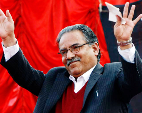 Dahal attends publicity Campaign in Chitwan today