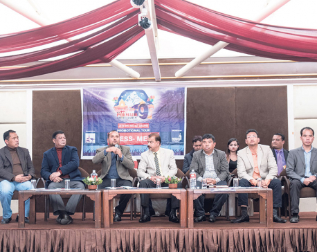 Pokhara Street Festival from Thursday