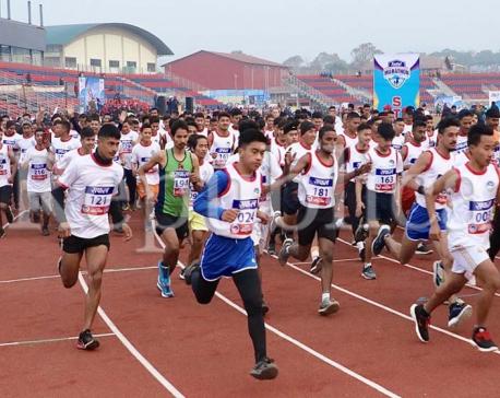Pokhara International Marathon kicks off