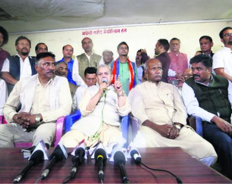 RJPN announces to disrupt polls