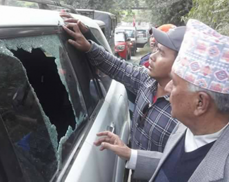 Unidentified group detonates bomb targeting NC leader Poudel